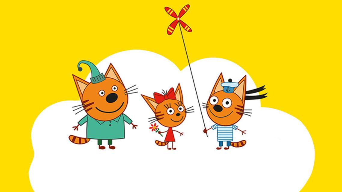 Картинка, три кота в картинках