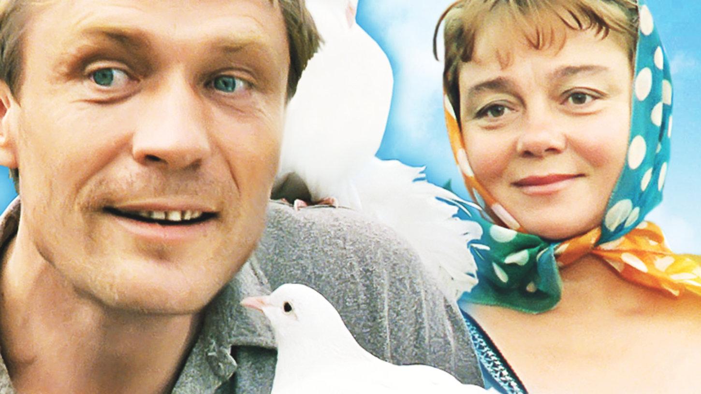 Любовь и голуби смотреть в хорошем качестве